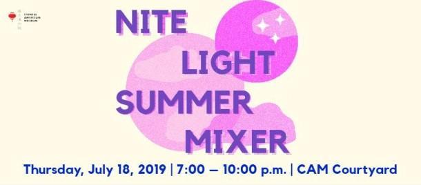 nite-light-invitation-for-e-blast