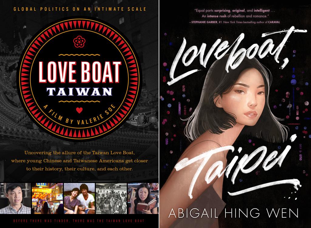 love-boat-image